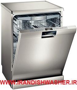فروش اقساطی ماشین ظرفشویی الگانس