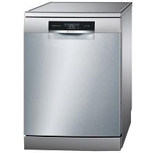 آخرین مدل ماشین ظرفشویی 14 نفره