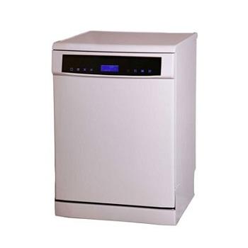 ماشین ظرفشویی 12 نفره الگانس سفید مدل EL9005W