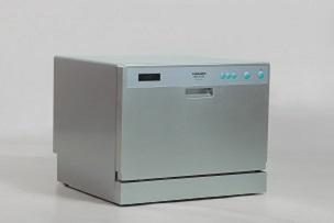 خرید ماشین ظرفشویی رومیزی الگانس