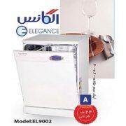 قیمت ماشین ظرفشویی الگانس
