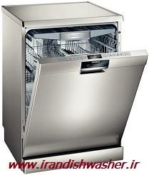 قیمت ماشین ظرفشویی خارجی