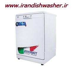 قیمت ماشین ظرفشویی زیرووات