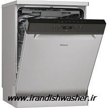 قیمت ماشین ظرفشویی ویرپول