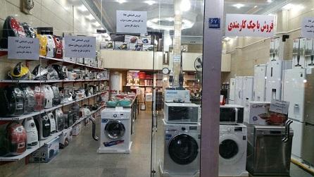 نمایندگی فروش ماشین ظرفشویی سامسونگ