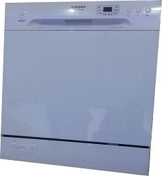 ارزانترین ماشین ظرفشویی رومیزی سفید