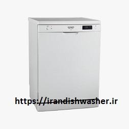 ماشین ظرفشویی الگانس ساخت کجاست