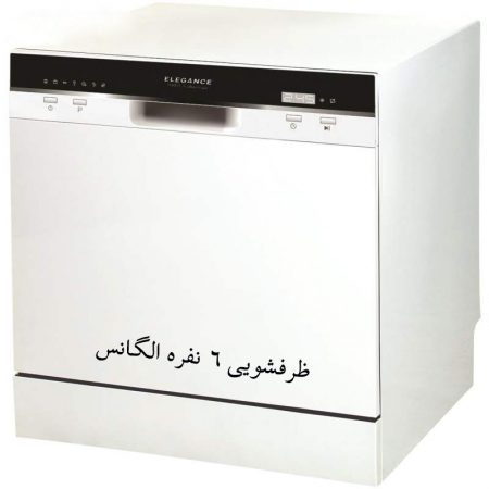 ماشین ظرفشویی 6 نفره لگانس